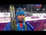 Евгений Устюгов о результатах спринтерской гонки